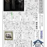 シャルキィロマCDリリース新聞号外