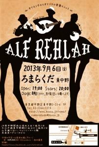 alf20130906