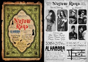2015-02-07-NR-Alhambra