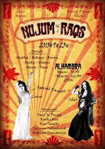 2015-09-23-AR-Nujum-Raqs